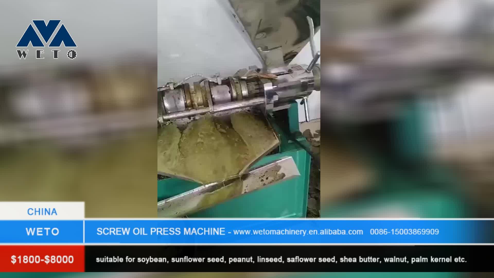 फैक्टरी सीधे सरसों तेल मिलिंग मशीन चक्की कीमत भारत