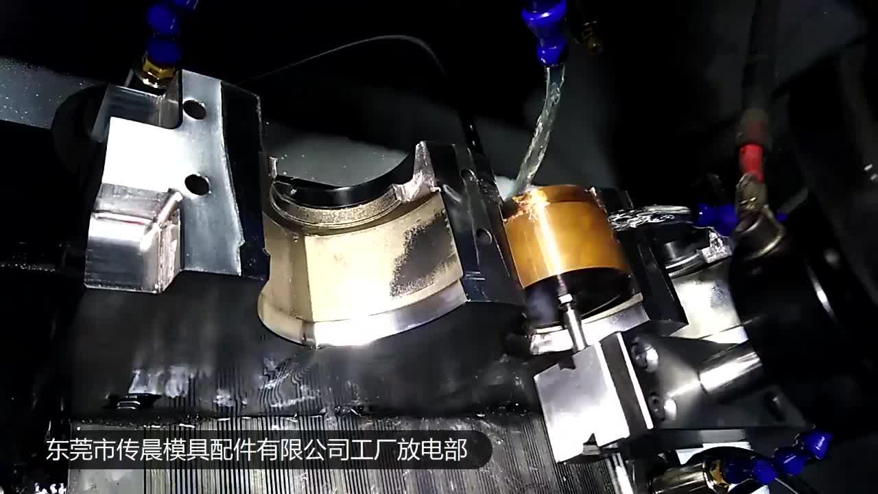 塑胶模具配件行位滑块非标定制CNC数控车镜面放电加工中心电脑锣