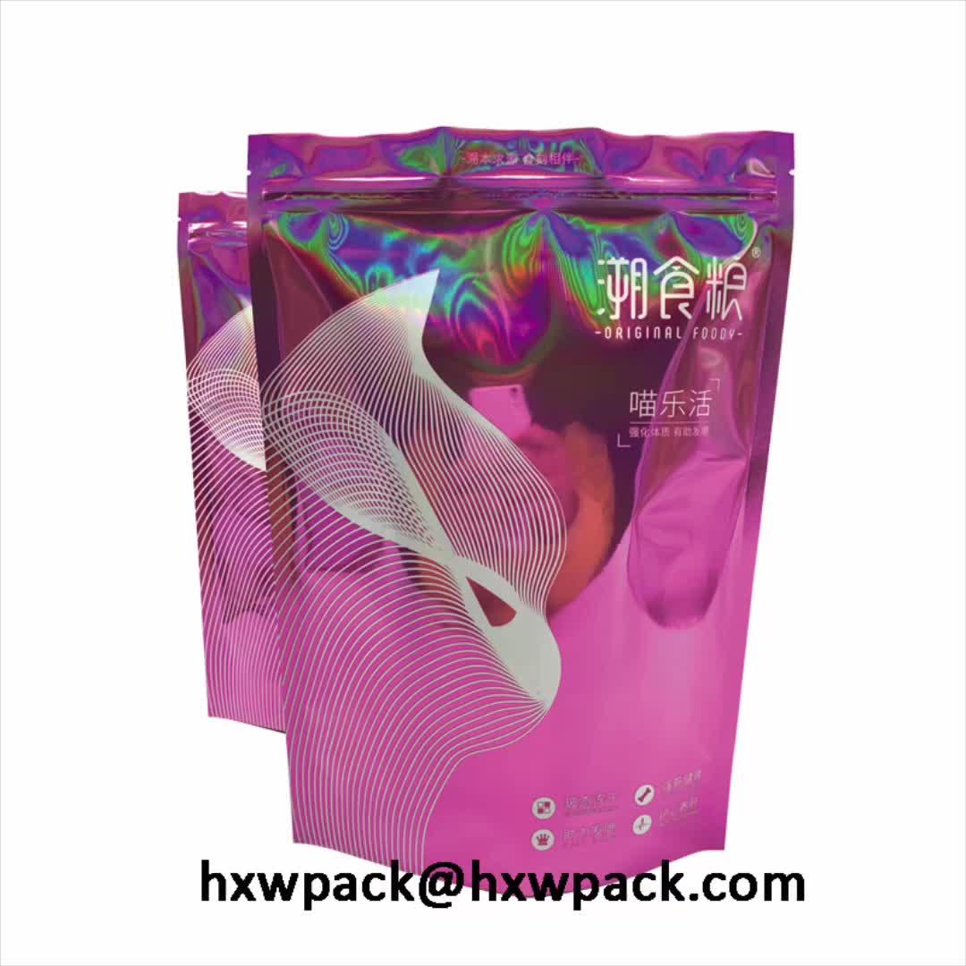 Logo personnalisé imprimé Chat alimentaire emballage en plastique stratifié mylar holographique sac ziplock