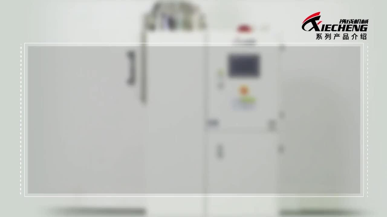China Industrie huisdier pe Plastic Hopper Droger Voor Spuitgietmachine