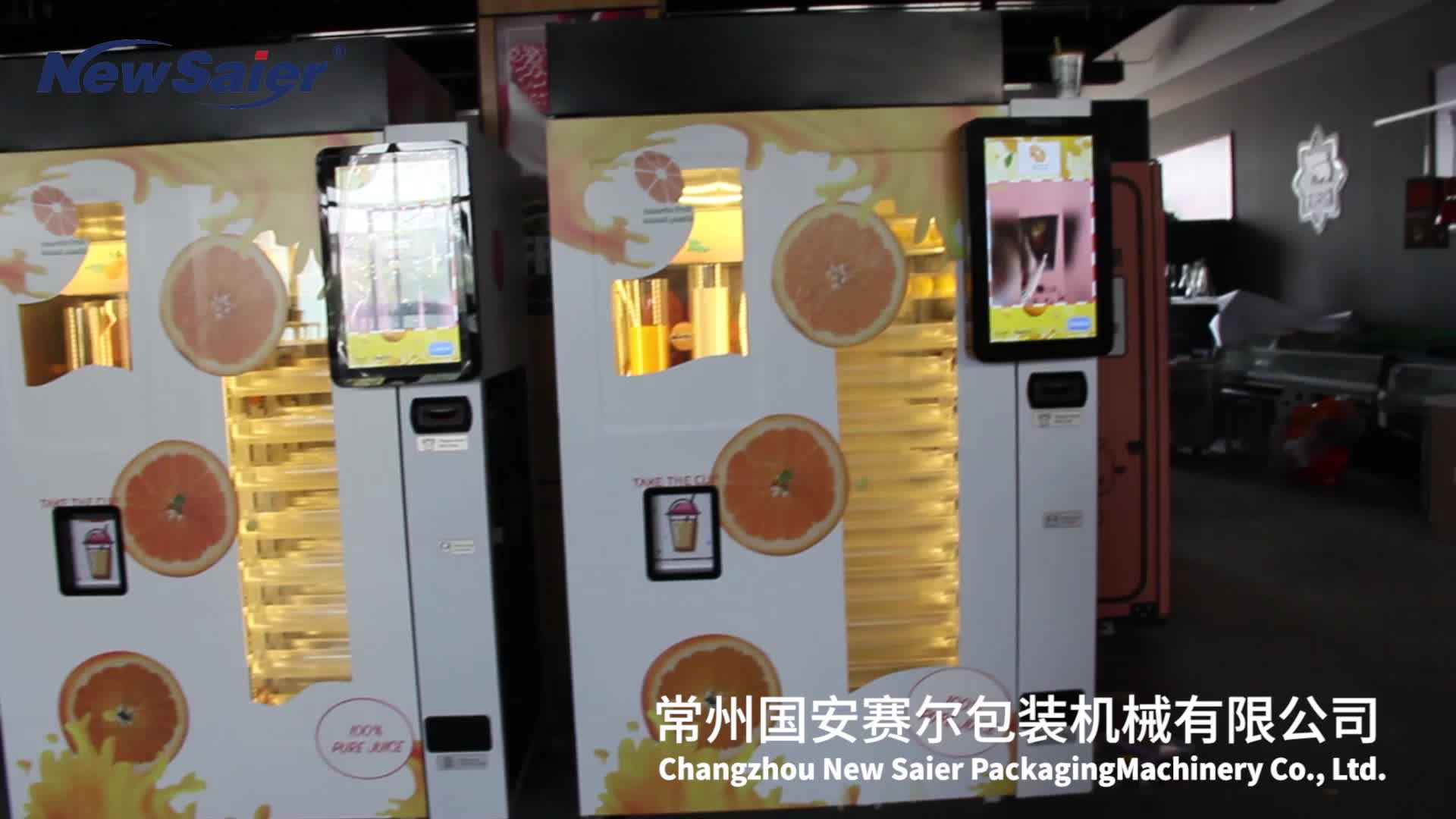 All new designed orange juicer vending machine automatic