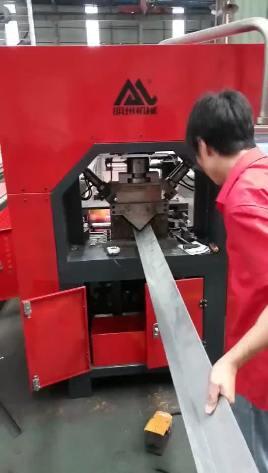 全自动数控pvc冲孔机 槽钢自动冲孔机 爬架冲孔机设备简单易操作
