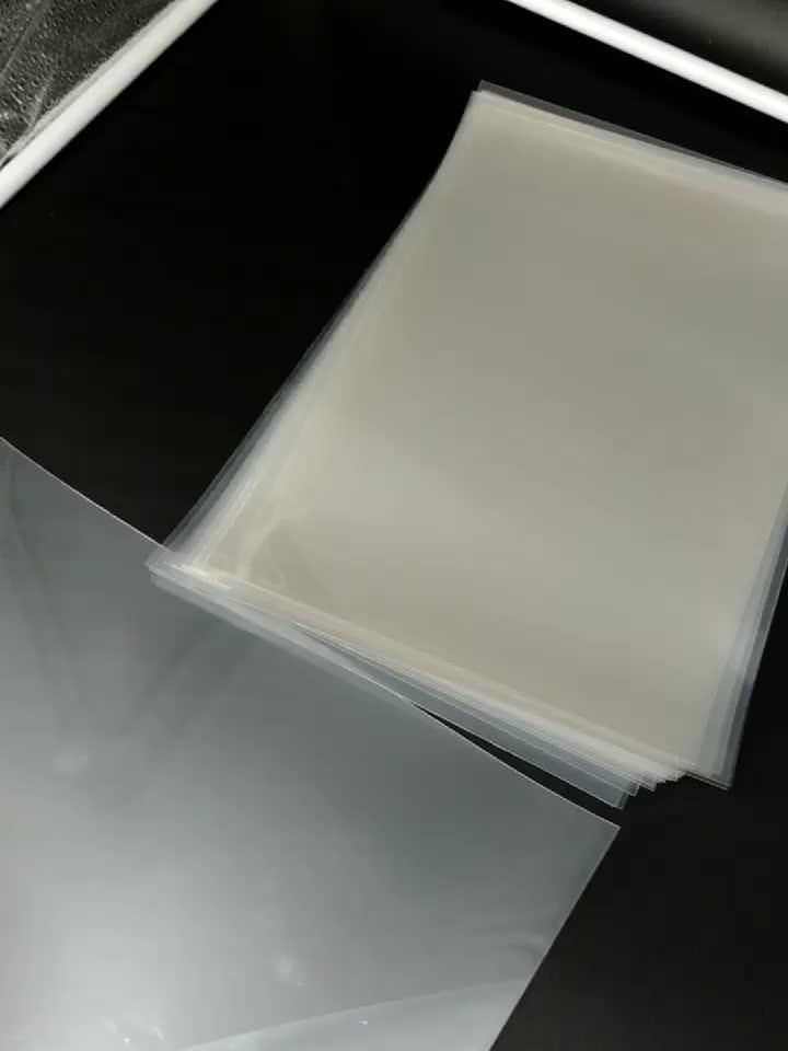 핫 세일 ITO PET EMI 차폐 LCD 코팅, 스크린 프로텍터,