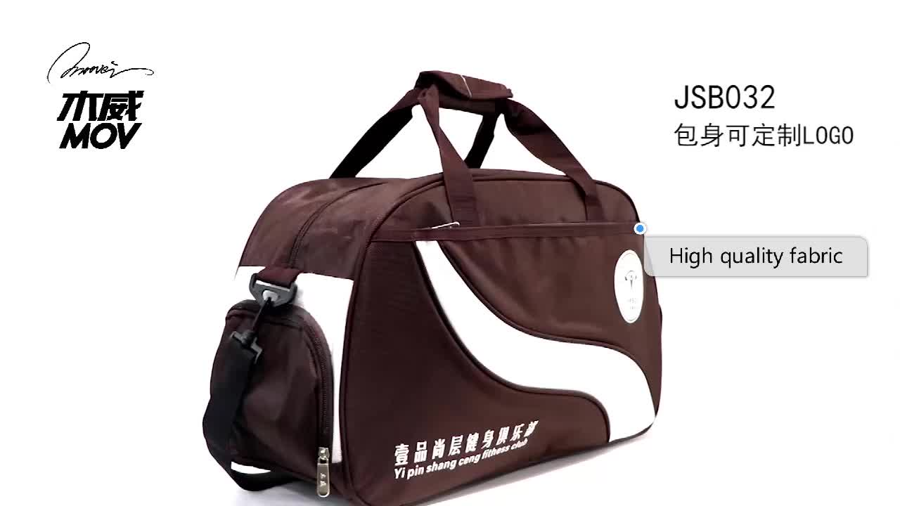 Private Label Newest Stylish Heavy Duty Cargo Roomy Sports Yoga Cable Canvas Cotton Bag