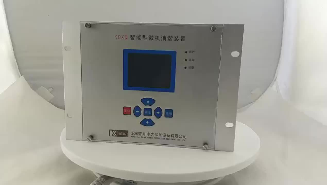 KC500D-6Z Wholesale Price Differential  Current Transformer Secondary Overvoltage Protector