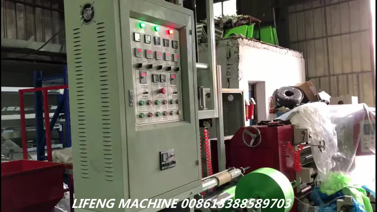 LIFENG Biodegradable PE HDPE LDPE ABA Shrink Small Mini Plastic Blown Poly Nylon Film Blowing Extruder Machine Price For Sale