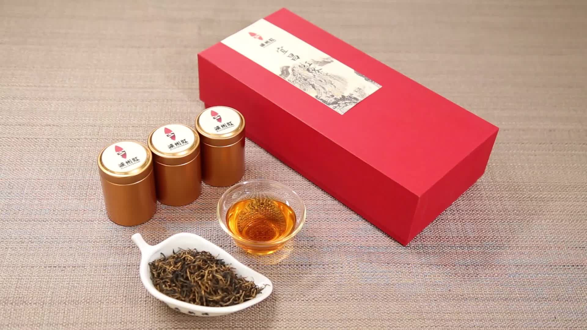 Xiazhouhong Yichang black tea instant drink black tea price with high quality