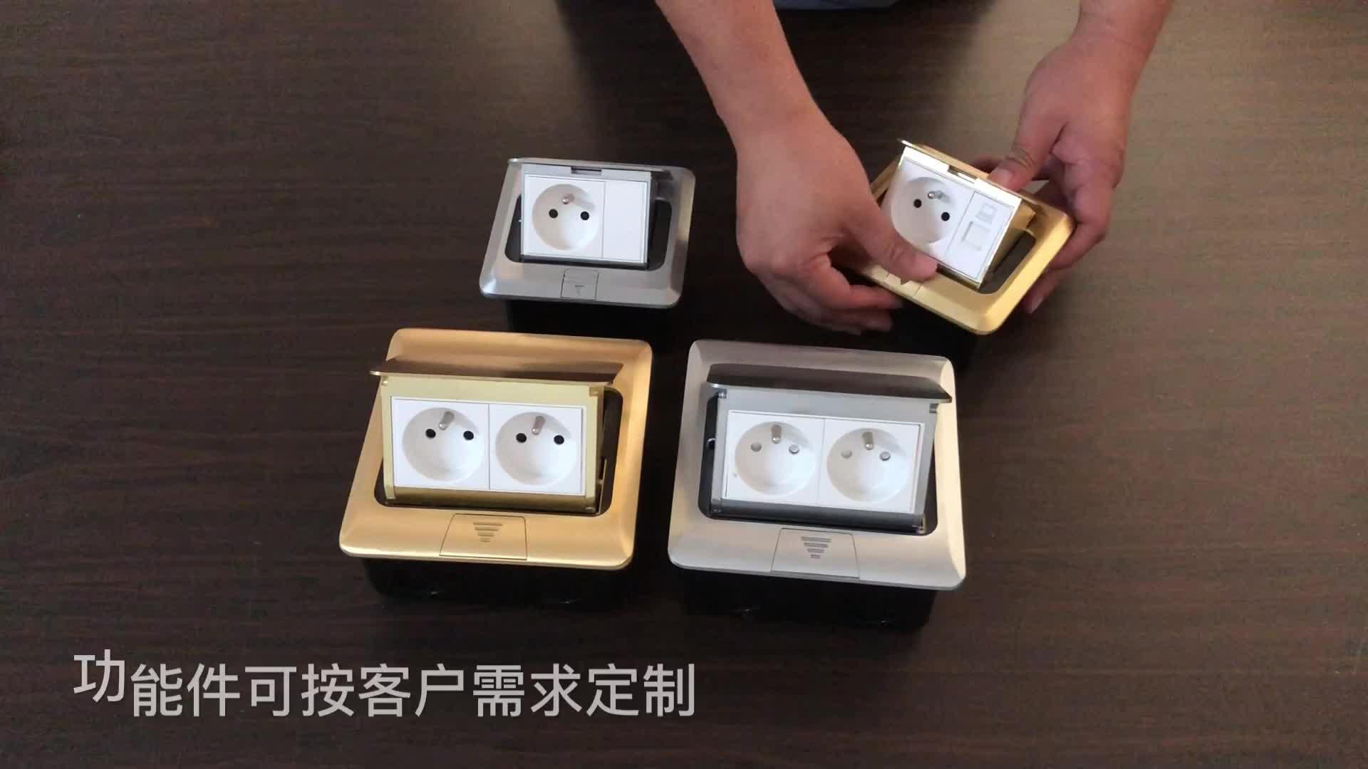 带盖板底盒 隐藏弹起式电脑法标地板插座 铝合金网络法式地面插座