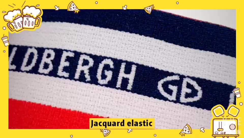Wholesale 38MM High Quality Custom Nylon Woven Jacquard Elastic Webbing Band For Underwear