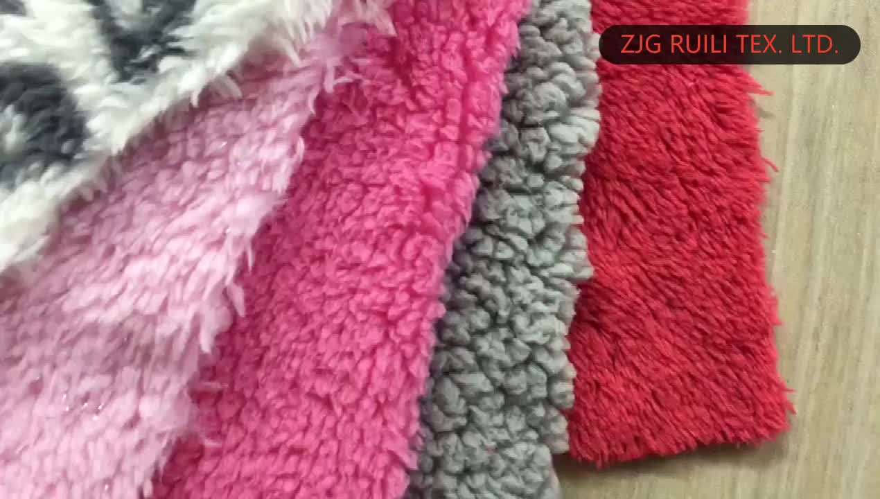 200gsm sherpa fleece used for bonded garment fabric