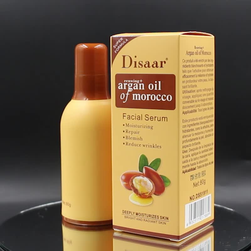 Disaar Argan Oil of Morocco Moisturizing Reducing Wrinkles Skin Face Whitening cream