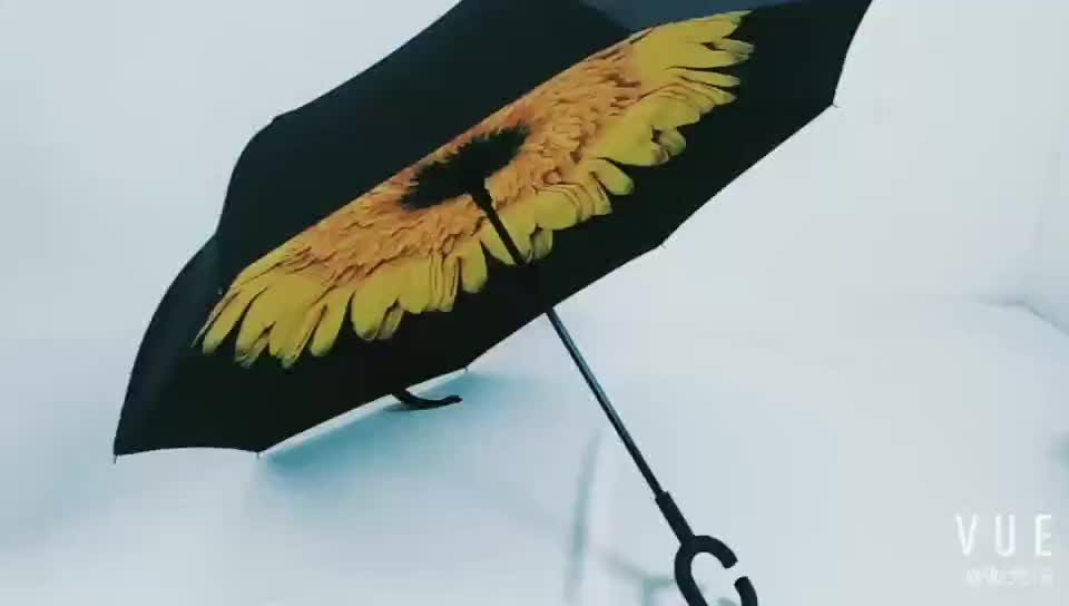 New Design Factory Wholesale Chinese Sun Car Umbrella