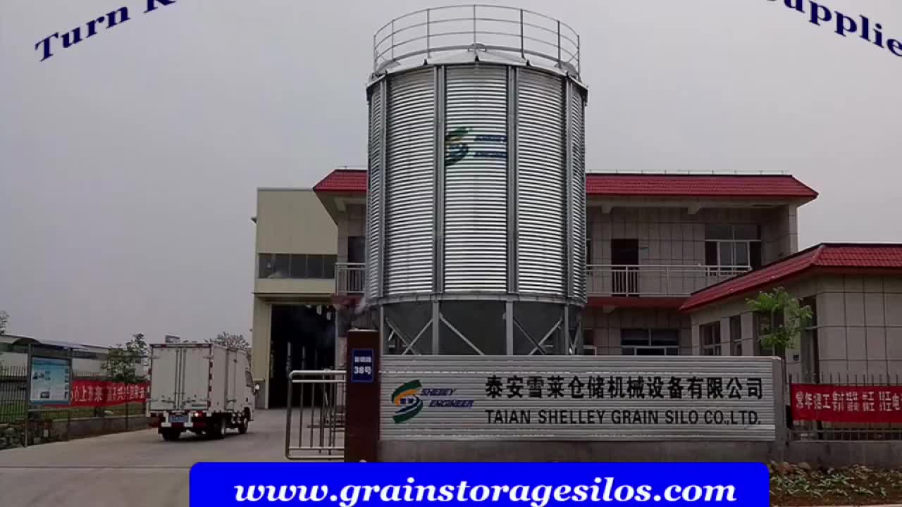 Shandong long working life 200ton assembly steel wheat flour storage silos for sale