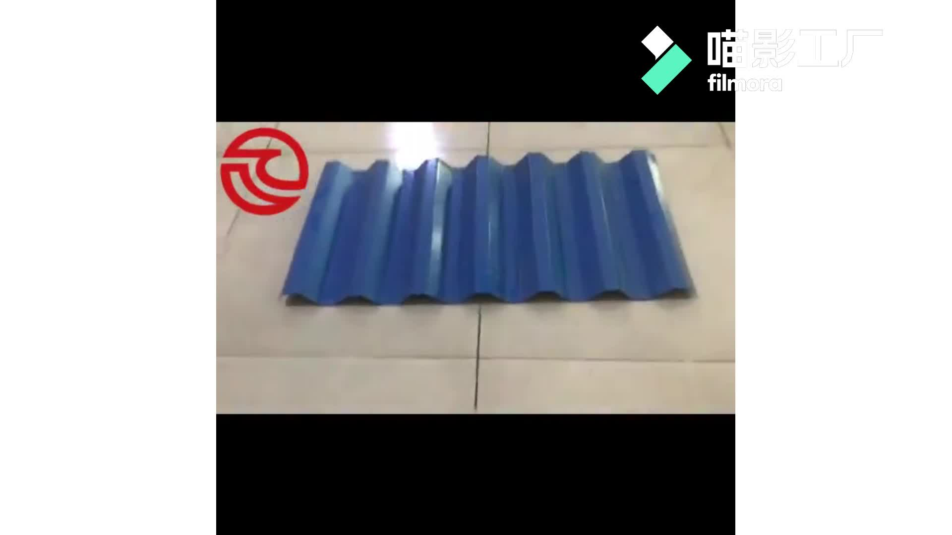 4x84 750 wave galvanized corrugated steel sheet for house roofing materials