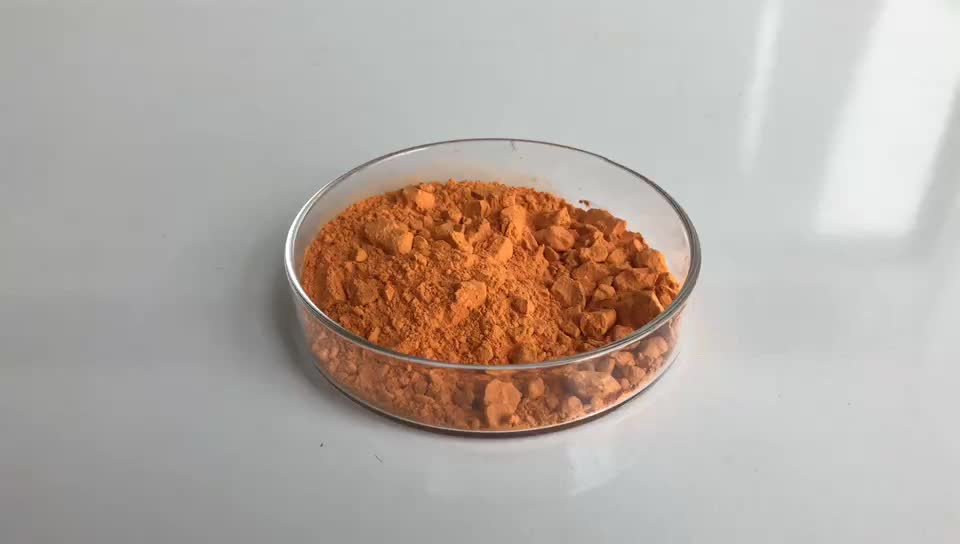 Marigold Extract Powder 20% Water Soluble Lutein Price