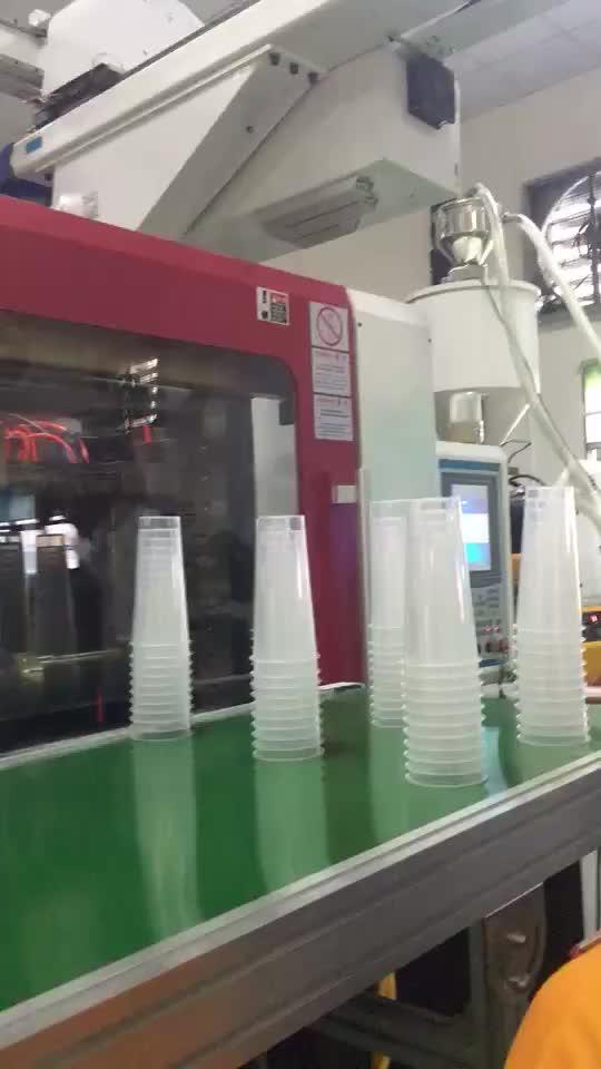 加工一次性航空杯 源头厂家 定做200ML塑料杯 模具定做 动车水杯