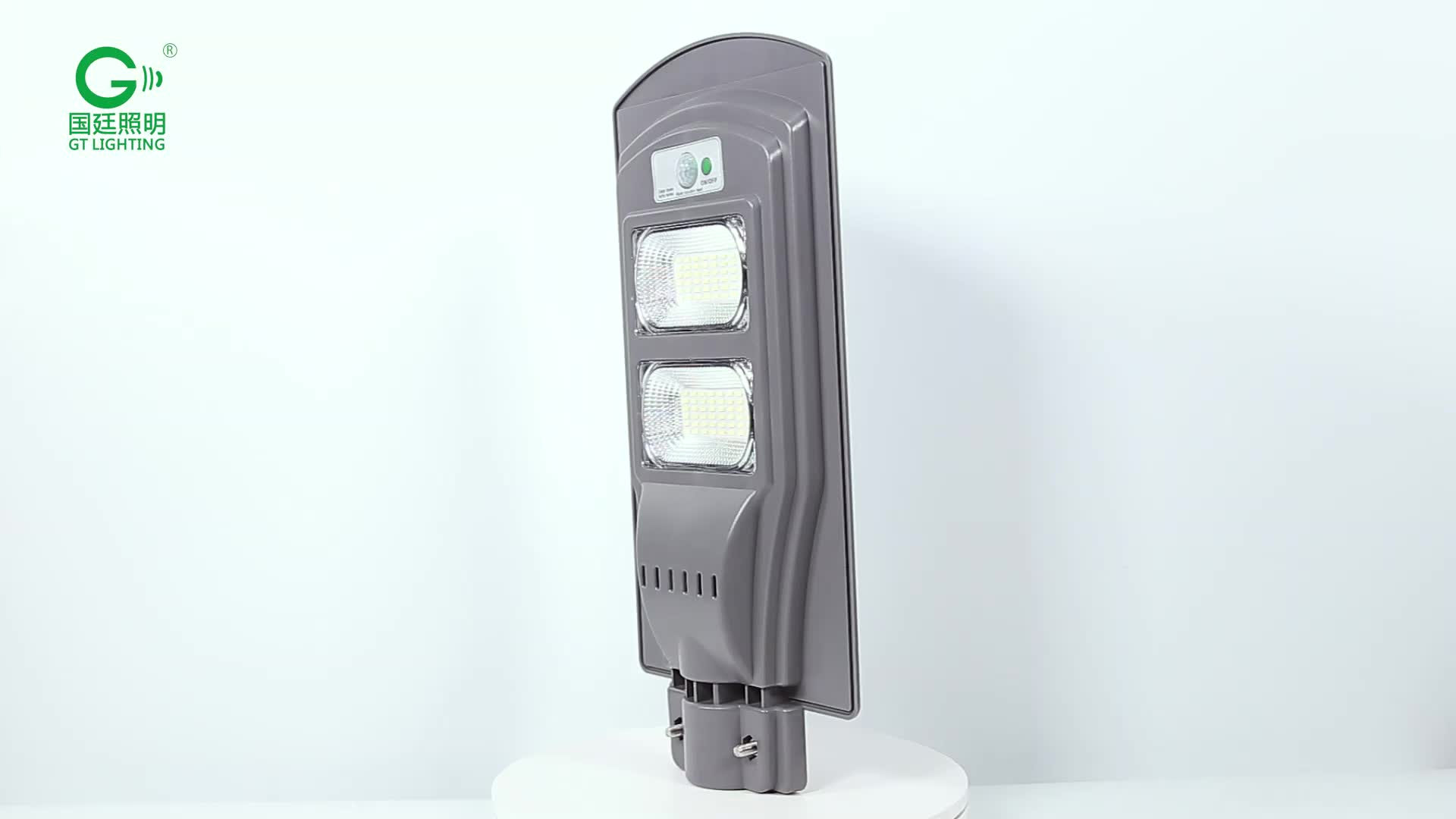 Low price motion sensor outdoor ip66 30w 60w 90w integrated all in one solar led street light price list