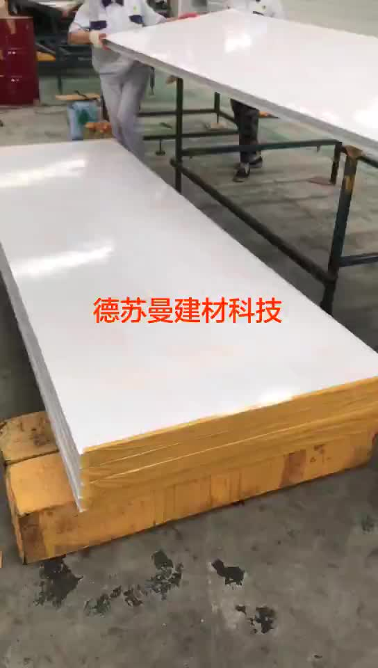 Flame Retardant Water Proof EPS Sandwich Wall Panel Roof Panel Produced In Foshan China