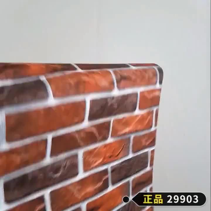 पत्थर ईंट डिजाइन दीवार वॉलपेपर 3D ईंट की दीवार कागज गृह सजावट नौकरी vacancy 3d वॉलपेपर