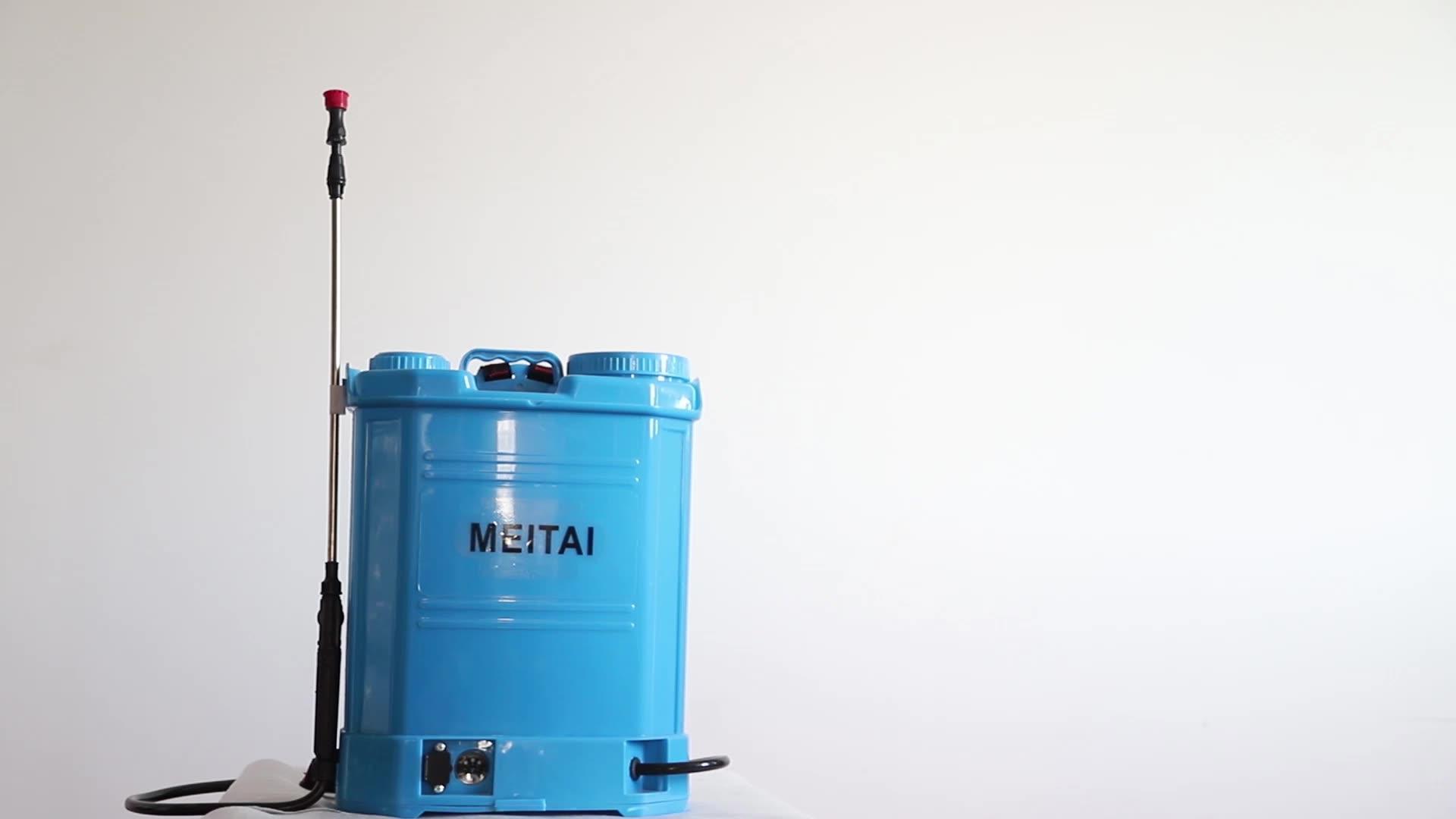 16L knapsack electric sprayer battery operated knapsack sprayer