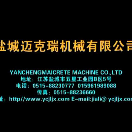 Machine for producing coloured tiles/Disc brick-making machine