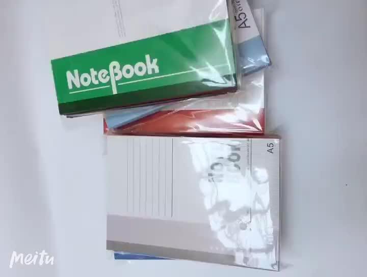 편지지 학교 맞춤 운동 책 노트북 종이 가격