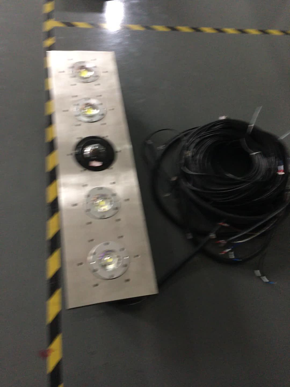 Unter fahrzeug überwachungssystem zu erkennen bombe, sprengstoffe