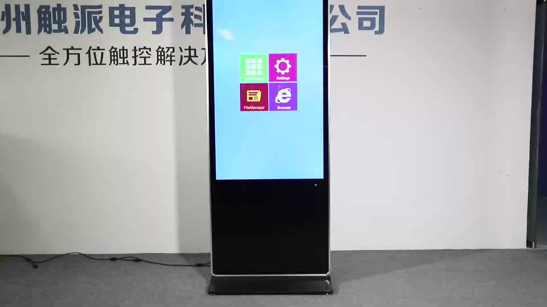 Stand Alone Kat Ayakta Malzeme Taşınabilir 42 Dikey Ücretsiz Uzaktan Stop Lcd reklam ekranı