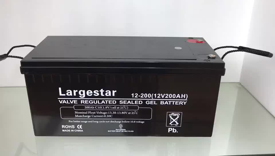 12V 200ah deep cycle solar rechargeable battery