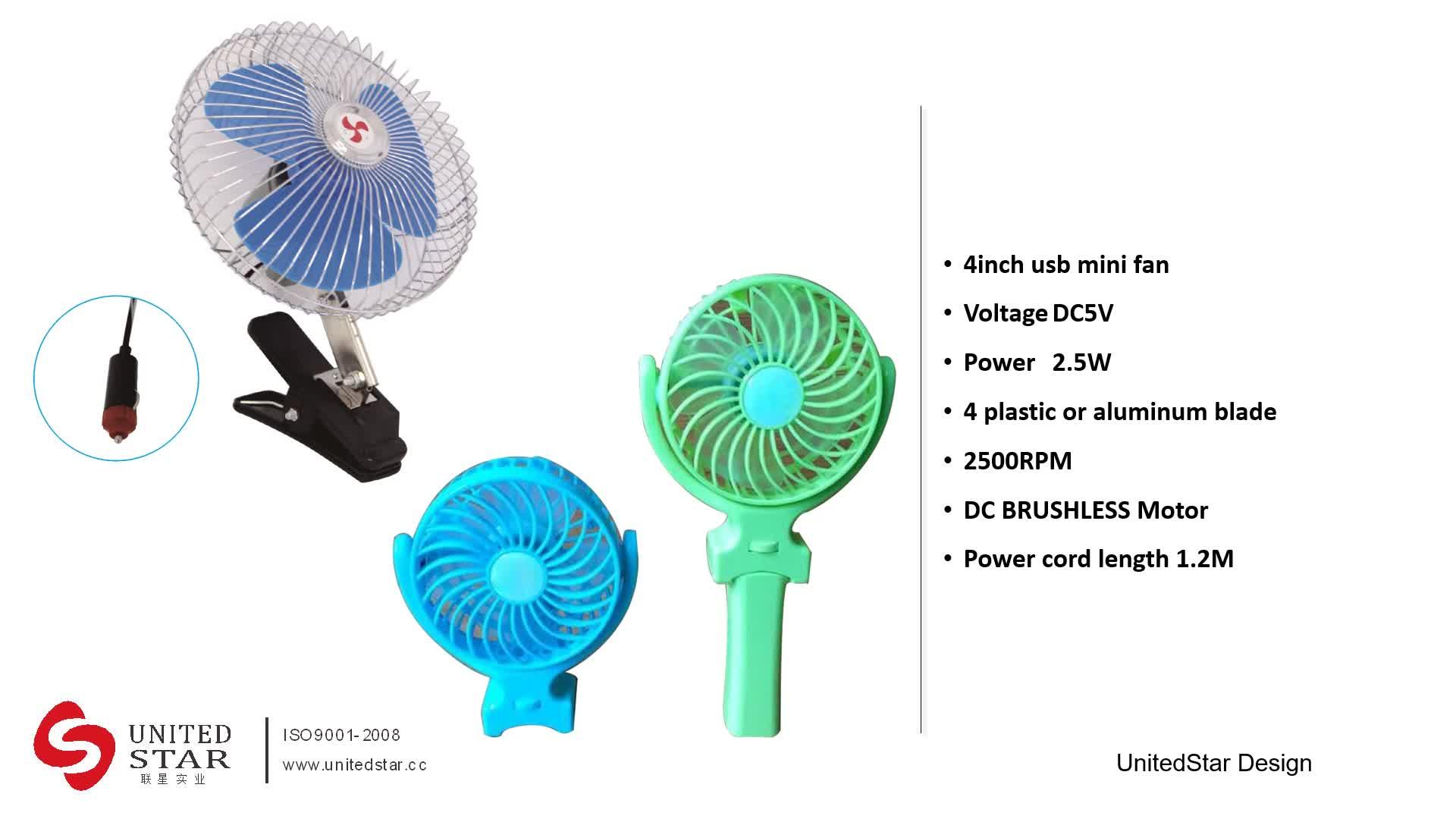 8 Pollice DC 12 V Nuovo Piccolo Ventilatore Auto, Clip Ventilatore Auto