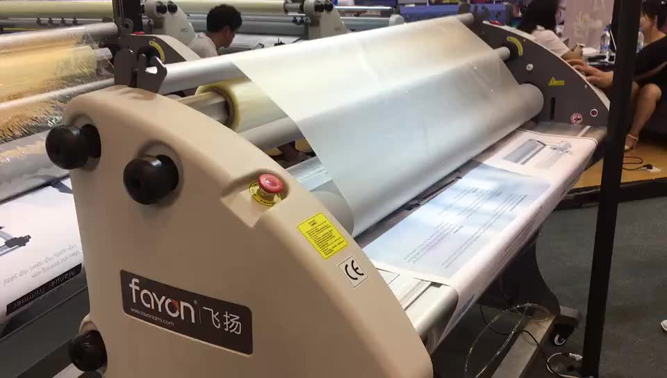 Hot and cold  automatic multifunctional heat laminating machine