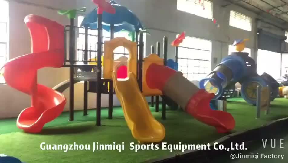 Populaire Bijgewerkt Speeltuin Gebruikt, Modulaire Speeltuin Voor Kinderen, Kompan Speeltoestellen