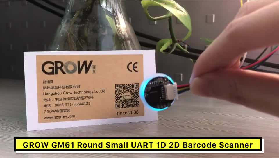 GROW GM61 Small Round UART Interface 1D/2D Bar Code QR Code Barcode Reader Module
