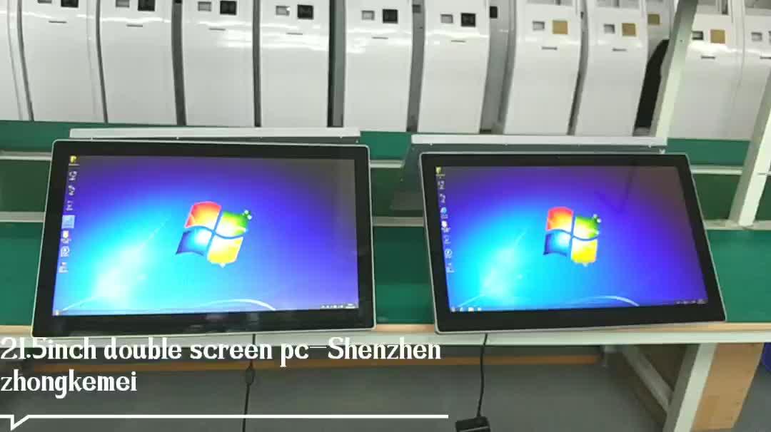 21.5インチダブルスクリーンタブレットpcオールインワン両面モニターledタッチコンピュータ