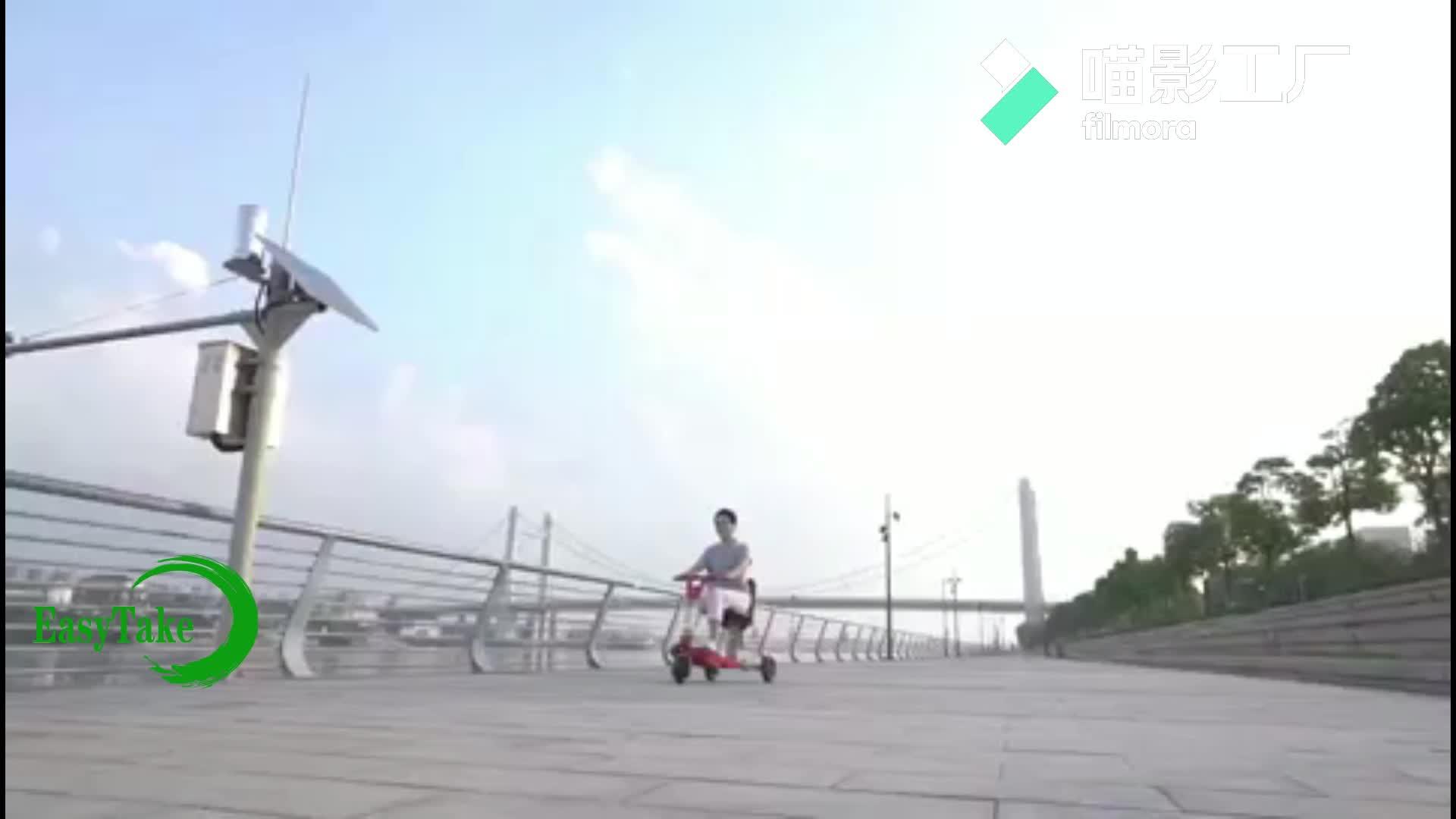 دراجة كهربائية سريعة الحركة ذات جودة عالية قابلة للطي ذات 3 عجلات