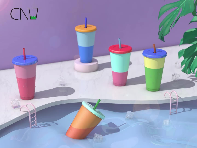 2019 ขายร้อน PP พลาสติกสีเปลี่ยนแก้ว tumblers 710 ml/24 oz เย็น Magic เปลี่ยนสีถ้วยพร้อมฝาปิดและฟาง