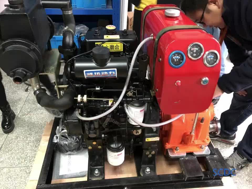 新製品 4 ストローク 2 シリンダー 35hp 水は小型船エンジン