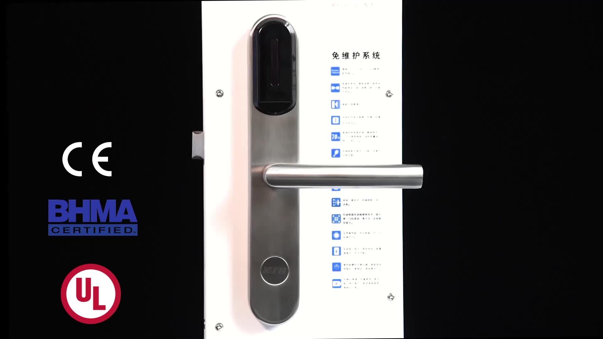 High quality Favorable price Hot sale hotel card door lock access control