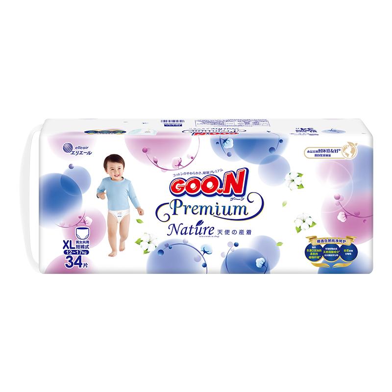 【官方】大王短裤式纸尿裤天使自然之恩XL34片×1包透气尿不湿