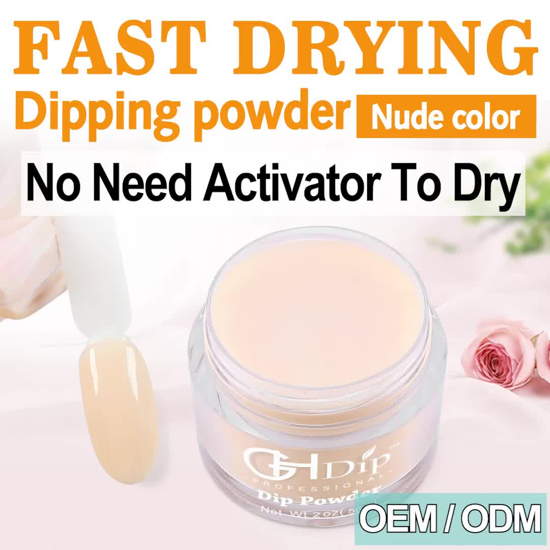 nude color acrylic powder for dip nails system with dipping liquid glue