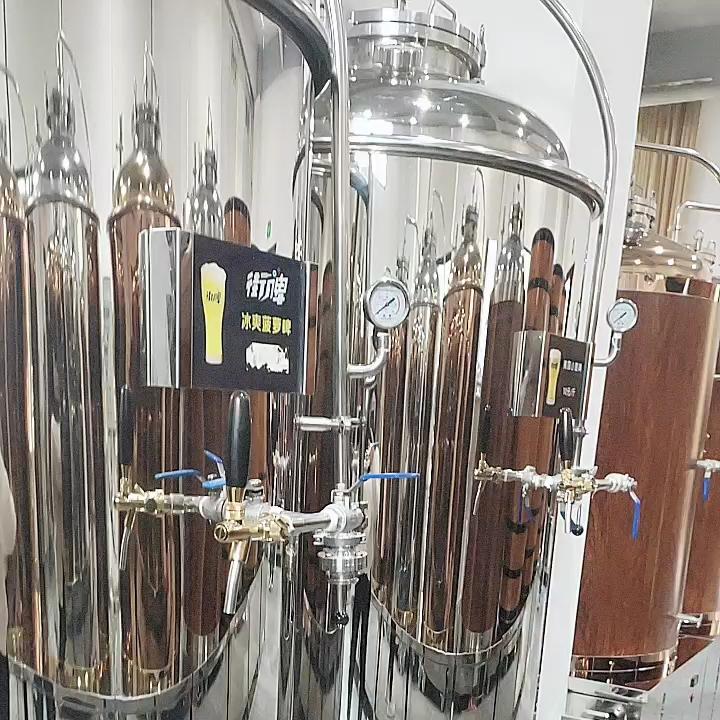 Brewhouse เบียร์ Brewery ระบบเบียร์เบียร์เบียร์ขนาดเล็ก Brewery Brewing สายการผลิต