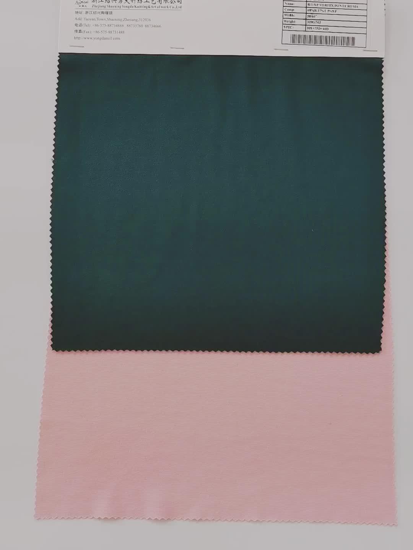 Heavy thickness vortex cheap ponte de roma terylene rayon eco-friendly spandex fabric