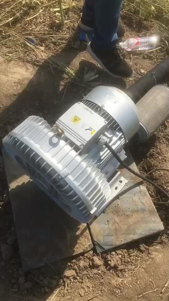 2RB420H46 2.2KW/2.55KW çift kademeli üç fazlı yüksek basınçlı endüstriyel hava halka üfleyici/vakum pompası watetr arıtma