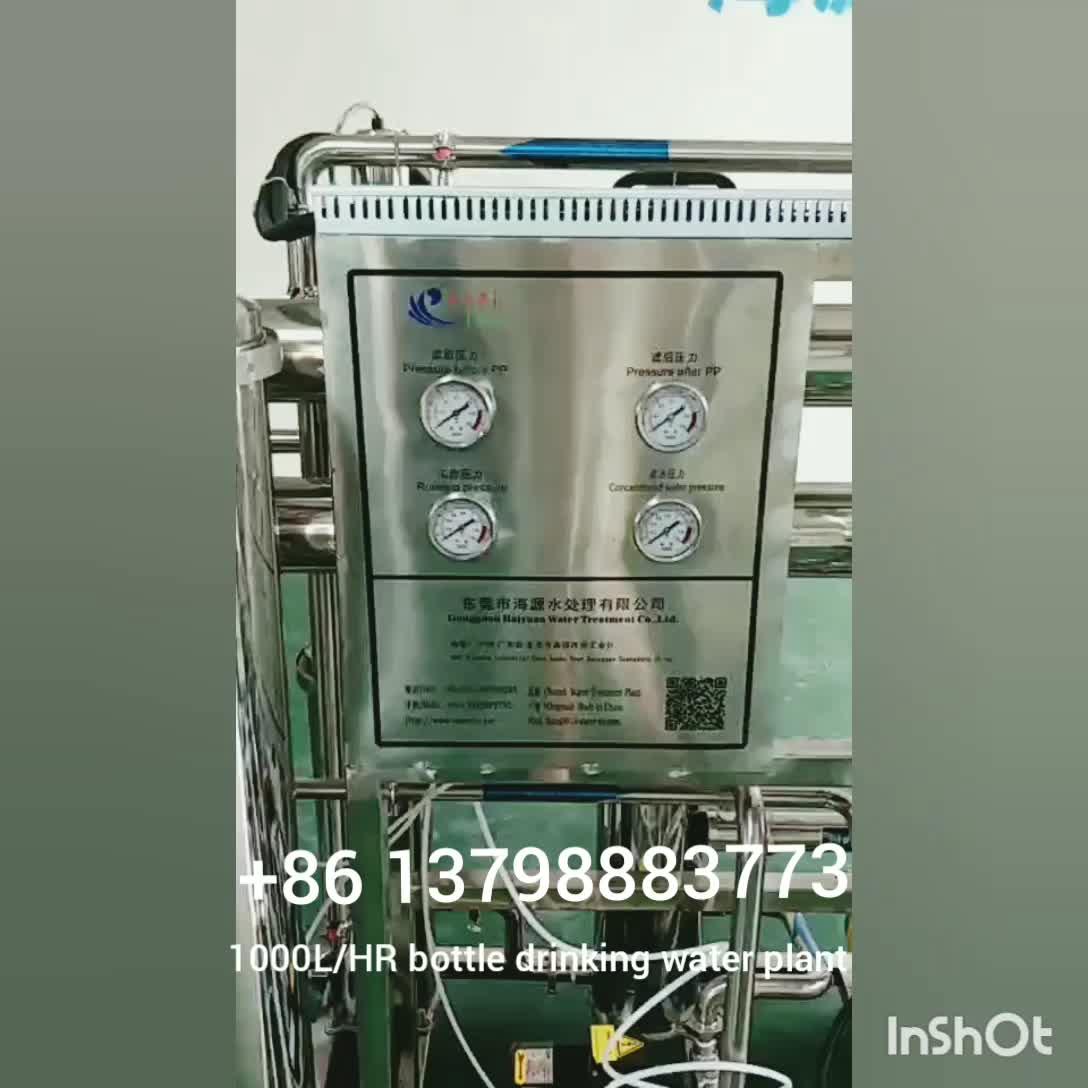 L'eau de distillation/machine à eau Distillée/machine de distillation d'eau