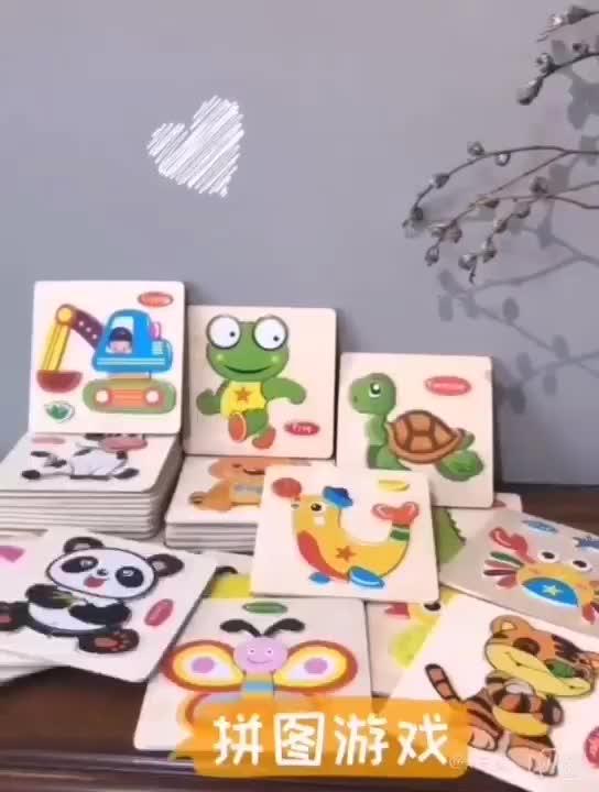 44 disegni Dei Bambini 3D Animale Del Fumetto Traffico Apprendimento Precoce Giocattoli Educativi Puzzle di Legno Montessori
