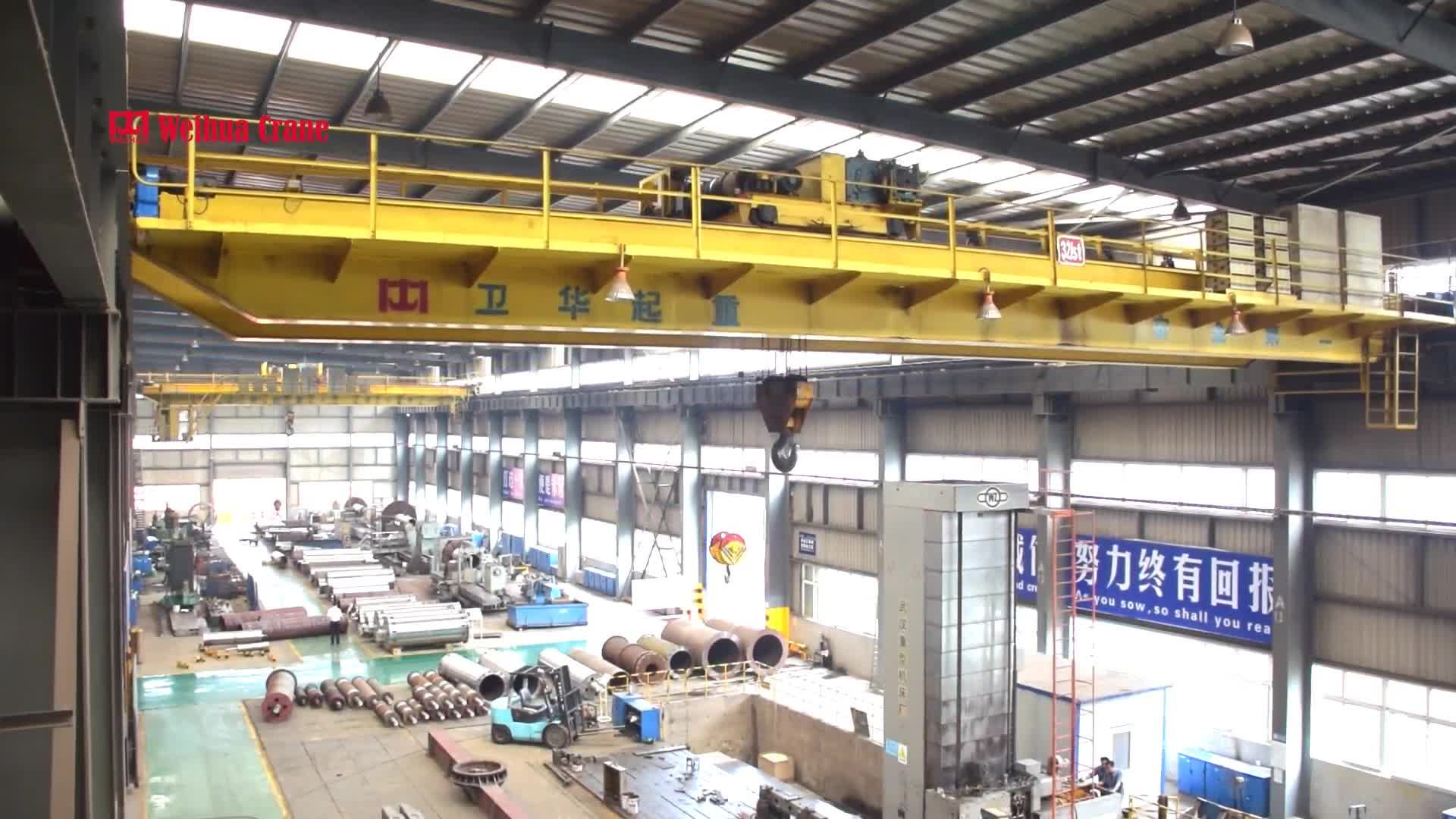 Heavy Duty Hoist Trolley 50 tons Motor Drive Double Beam Explosion Proof Overhead Traveling Crane Lifting Height 20m Price