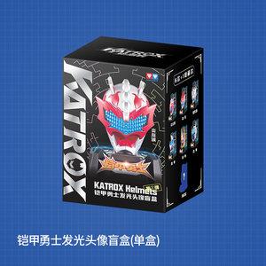 【早鸟价】铠甲勇士发光头像盲盒--单盒