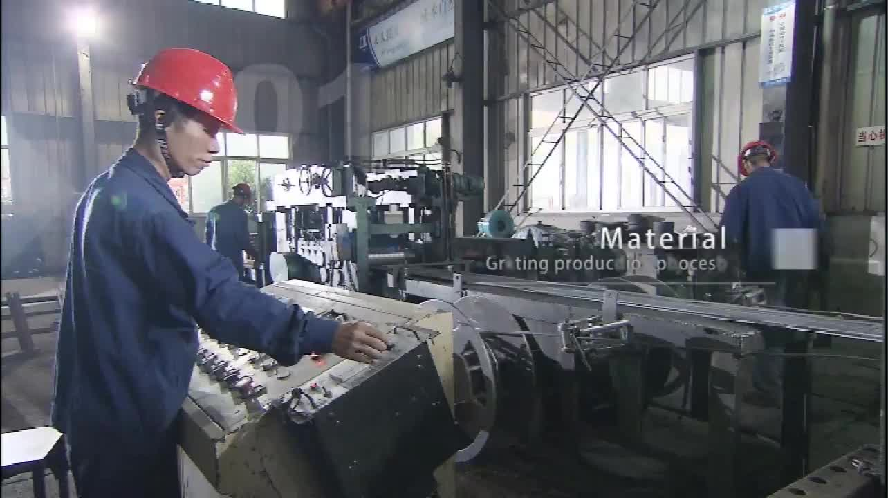 कारखाने उच्च गुणवत्ता 25x5mm धातु निर्माण सामग्री अनुपचारित स्टील झंझरी