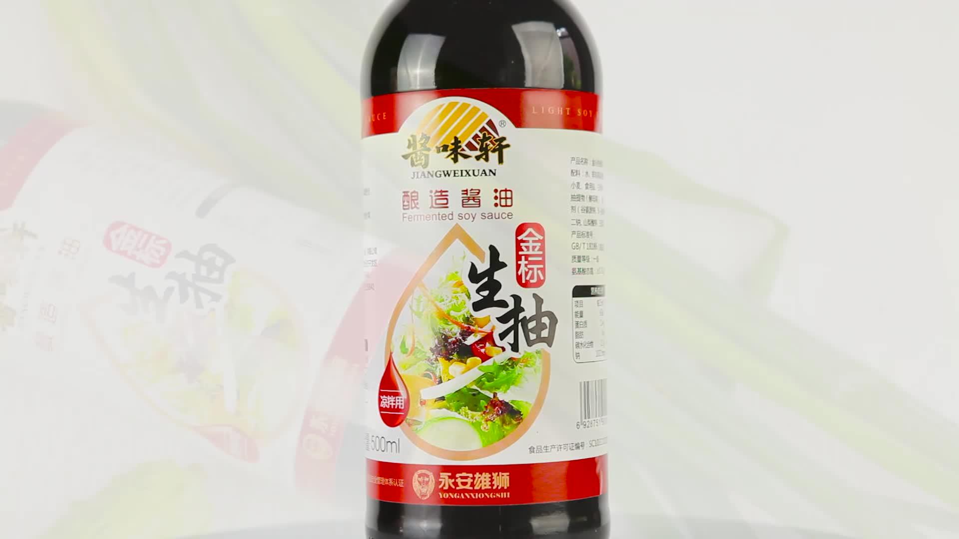 High Quality Chinese Premium Restaurant Bottle Light Soy Seasoning Sauce Manufacturer
