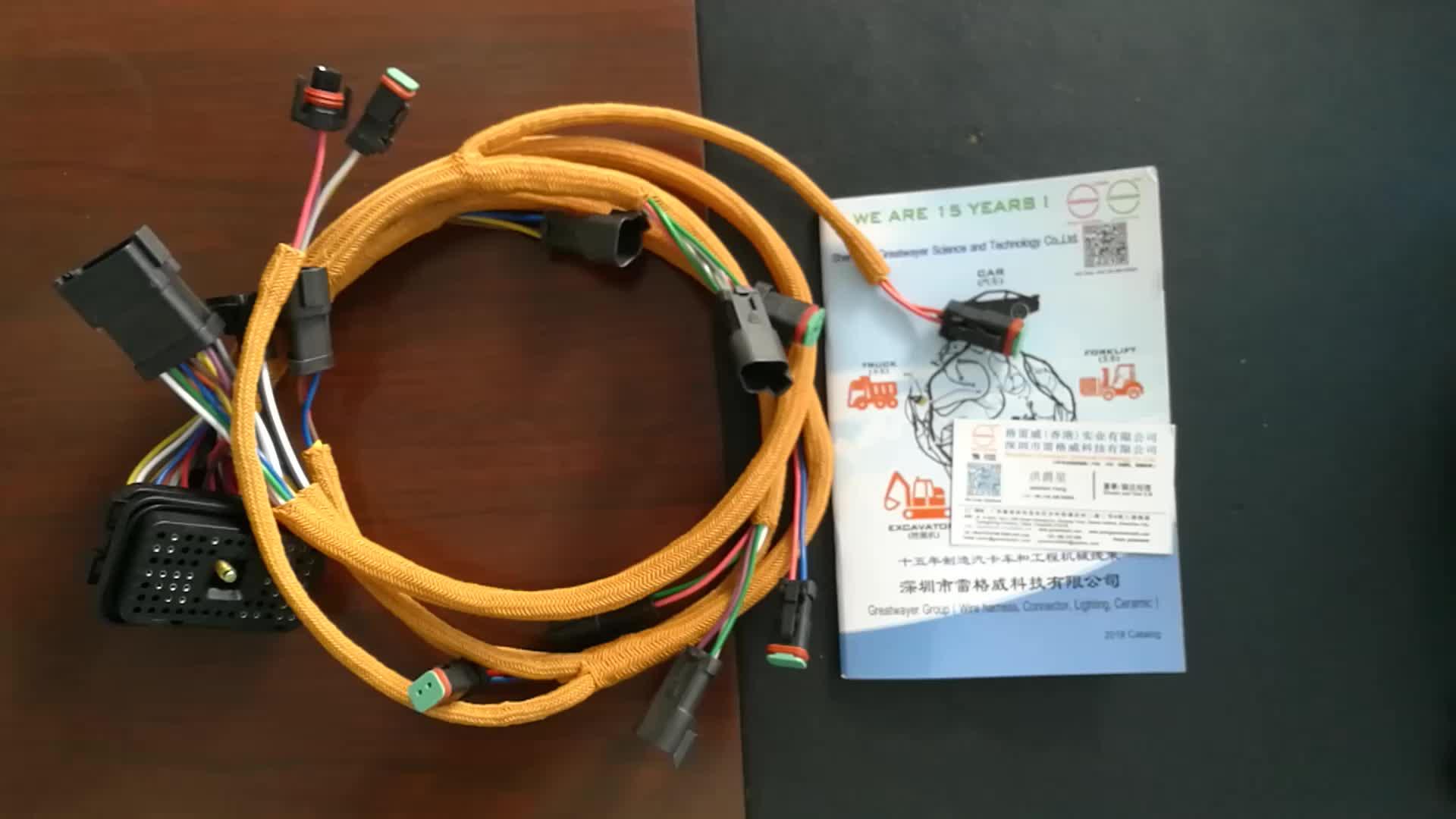 Cat Ecm Pin Wiring Diagram Further Cat Ecm Pin Wiring Diagram Also C15